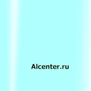Глянцевый цветной 3.2 м. Цвет-608