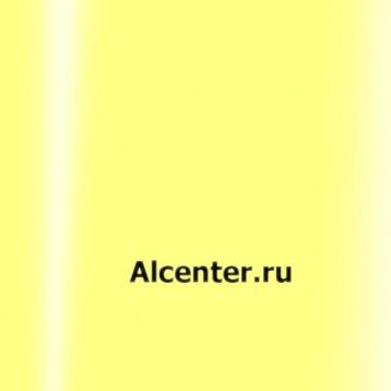 Глянцевый цветной 3.2 м. Цвет-713