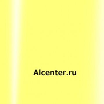 Глянцевый цветной 3.2 м. Цвет-717