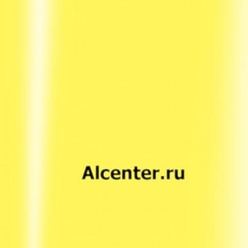 Глянцевый цветной 3.2 м. Цвет-733